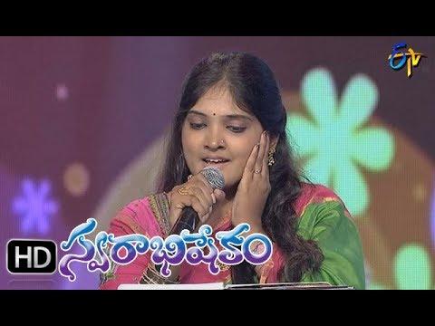 Ade Paade PasivaadaSong | Harini Performance | Swarabhishekam | 3rd September 2017| ETVTelugu