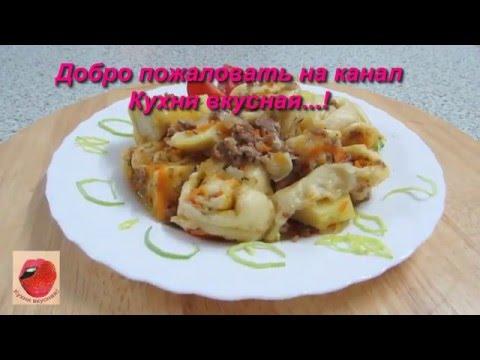 НЕМЕЦКИЙ ШТРУДЕЛЬ С КАРТОШЕЧКОЙ, МЯСНЫМ ФАРШЕМ И ЛУКОМ. Кухня вкусная - 16