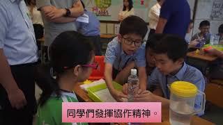 Publication Date: 2017-10-11 | Video Title: P08 東華三院鄧肇堅小學