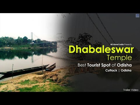 Cuttack Dhabaleswar Temple Documentary Trailer || All About India