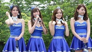 2016年6月4~5日に千葉県・幕張海浜公園で開催しているイベント、レッド...