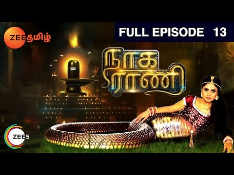 Naga Rani Season 1 -Yarloosai com
