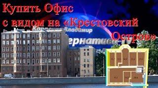 видео Ремонт iPhone в Приморском районе