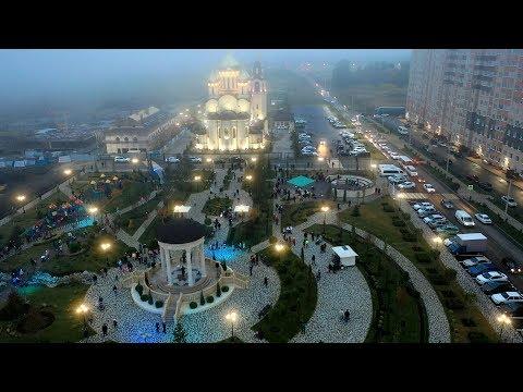 В Ставрополе появился новый сквер
