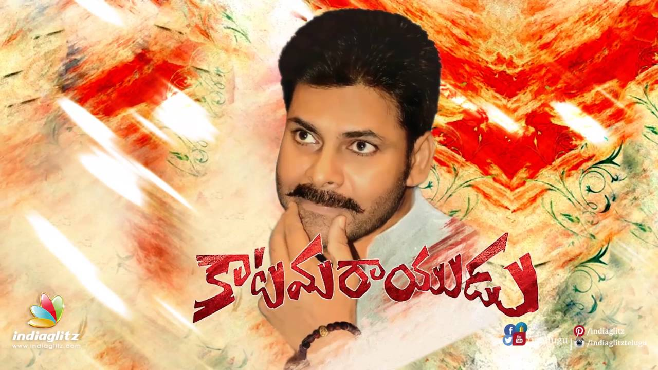 katamarayudu songs, katamarayudu naa songs, katamarayudu mp3 songs, katamarayudu telugu movie songs