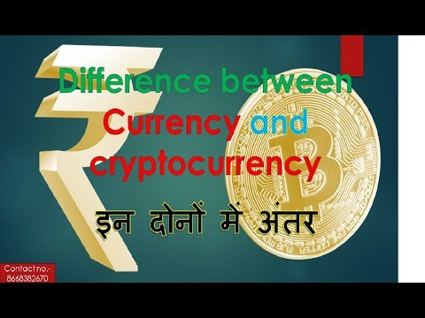 Difference between currency and crypto currency