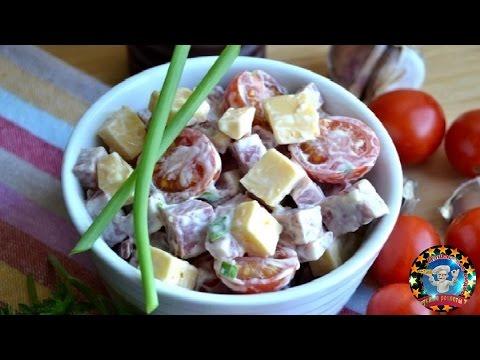 Салат «Закусочный»с Колбасой и Сыром
