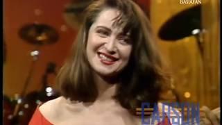 Basia - Astrud, The Tonight Show, 1988 YouTube Videos