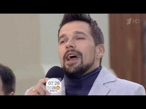 Группа ViVA. Доброе утро. Первый канал (Выпуск 28.03.2020г.)
