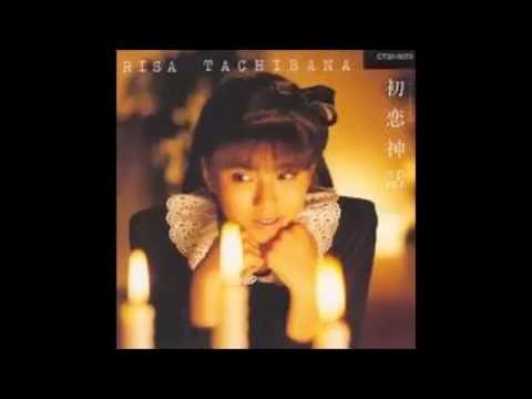 80年代アイドル+α トークごった煮176号(立花 理佐・森川 由加里・徳永 英明・GENJI&真弓 倫子)