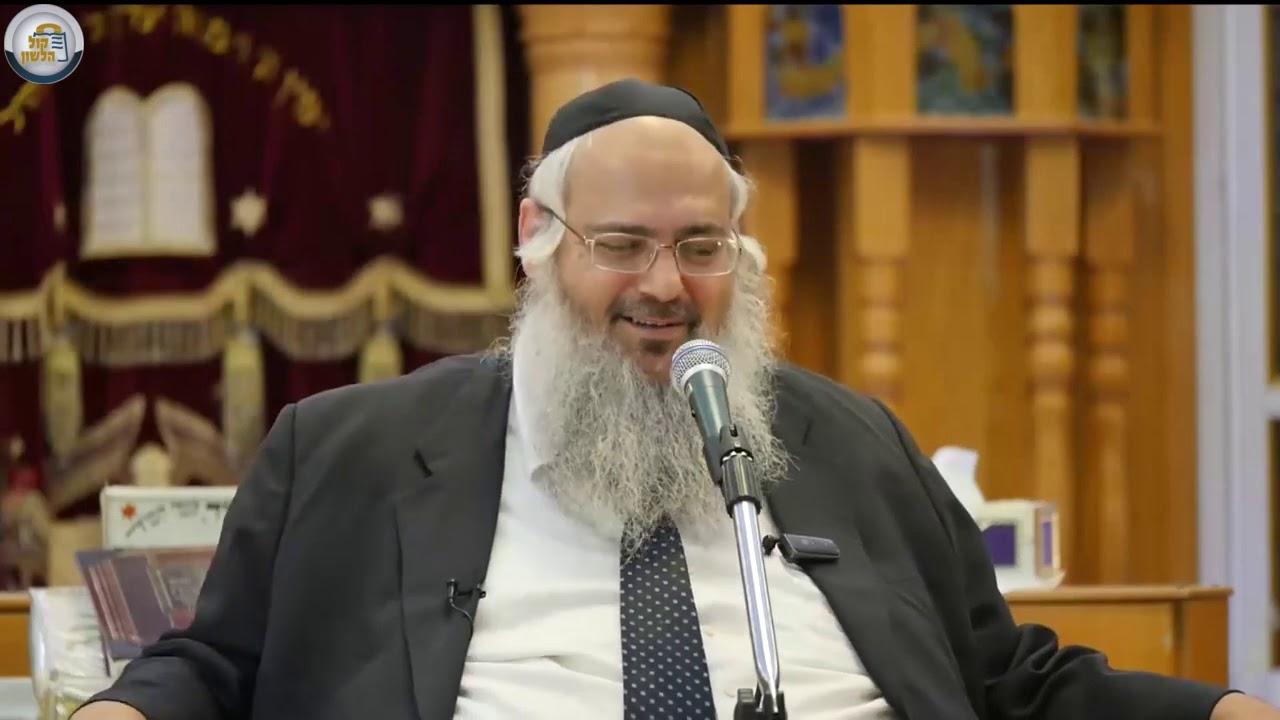 הרב שלמה לוינשטיין   פרשת תרומה התשעט   2019 שיעור לנשים מוצש