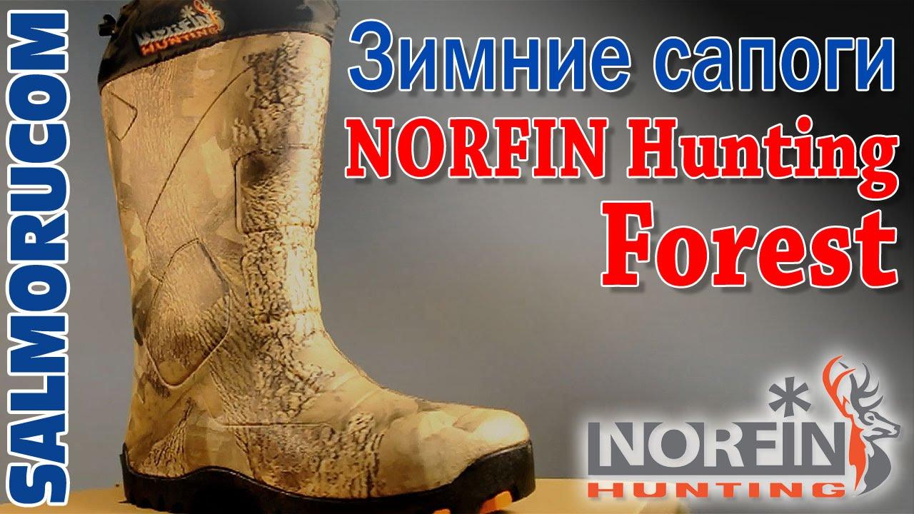 Многослойные резиновые сапоги из эва для суровых зим. Укороченные модели. Сапоги без утепления. Nordman – качество и комфорт.