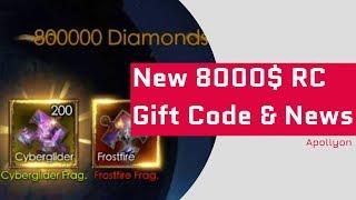 Gift Code — Soundexile