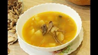 ГРИБНОЙ СУП из белых грибов оЧЕНЬ ВКУСНЫЙ грибной суп