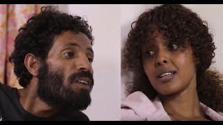 Neka Bel (Ethiopian Short Drama 2018)