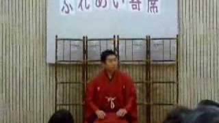 桂米多朗 演目「目黒のさんま」NO.1