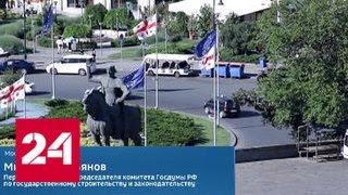 Михаил Емельянов: окончательное решение о санкциях принимает президент - Россия 24