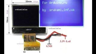 Подключение LCD st7567 к Ардуино(покупал здесь https://goo.gl/gSjlkp первое видео https://youtu.be/S_GamgZ5fjs схема и скетч http://srukami.inf.ua/primer_st7567.htm., 2016-05-23T15:53:42.000Z)