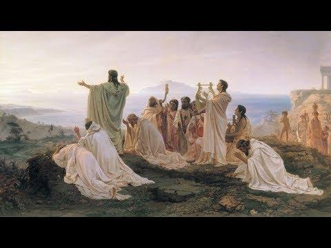 PYTHAGORAS - His Life & Philosophy