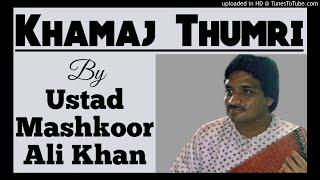 Khamaj Thumri - Ustad Mashkoor Ali Khan || Kirana Gharana ||