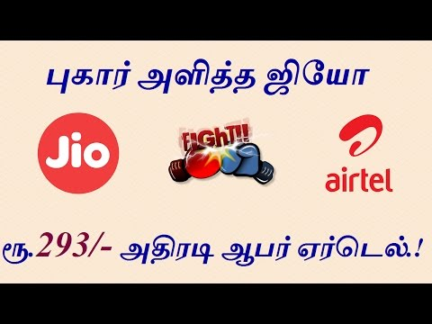 Jio vs Airtel over Data offers