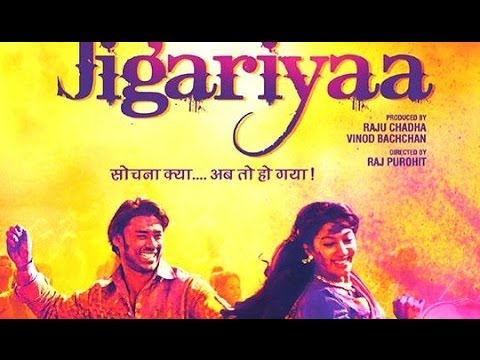 Jigariyaa 4 download movie in hindi hd