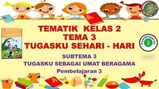 Kelas 2 Tematik : Tema 3 Subtema 3 Pembelajaran 3 (Tugasku Sehari - Hari)