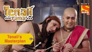 Your Favorite Character | Tenali's Masterplan | Tenali Rama