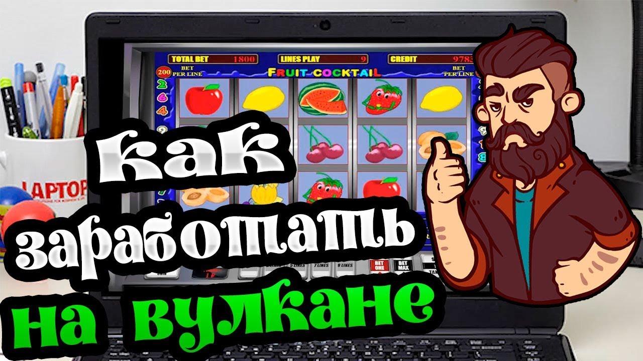 Уфадағы ойын автоматтары