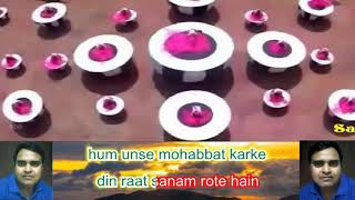 Hum unse mohabbat karke Sanam karaoke only for male singers by Rajesh Gupta