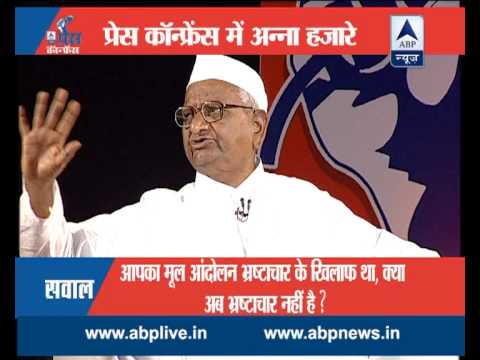 Press Conference I Ep 4- I will never think of party formation : Anna Hazare