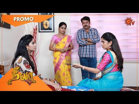 Nila - Promo   06 March 2021   Sun TV Serial   Tamil Serial