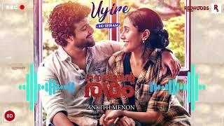 Gambar cover UYIRE | 8D Audio | Sid Sriram | Gauthamante Radham | Neeraj Madhav | Ankit Menon