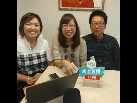 19Oct16汉锡凤玲(好好爱)辅导直播100.3
