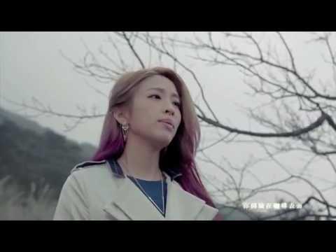 Jay Chou feat Cindy Yen What's Wrong (Zen Me Le)