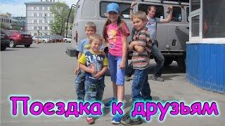 Семья Бровченко. Поездка в Иркутск - 9-10 мая + городская свалка. (05.17г.)