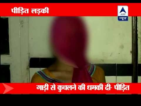 Download Rajasthan: 3 teachers, 1 minor accused of raping teenager for months