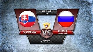 Kaufland Cup. Slovakia - Olympic Team Russia
