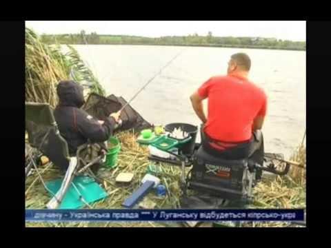 рыбалка по лугански кабычевка