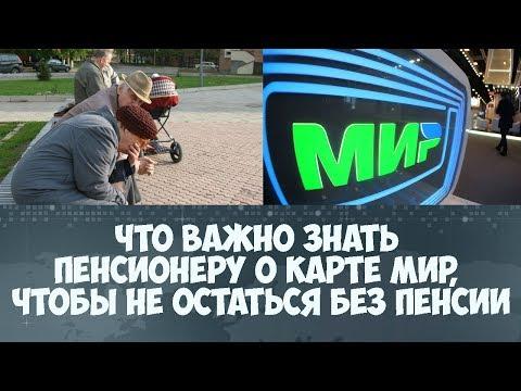 Как получить гражданство России гражданину Казахстана