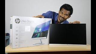 கலக்கலான ஒரு மானிடர் | Unboxing & Review: HP 24ES IPS LED Computer Monitor