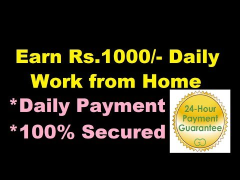 Online Jobs Without Investment For All Job Seekers In India