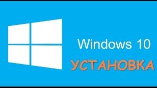 Windows 10 пошаговая установка финальной версии ОС через обновление с Win 8.1 (инструкция, видео)(, 2015-07-29T12:08:03.000Z)