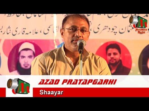 Azad Pratapgarhi, Bhandup Mushaira, 10/04/2016, Org. JAMAL A CHAUDHARY, Samajwadi Party