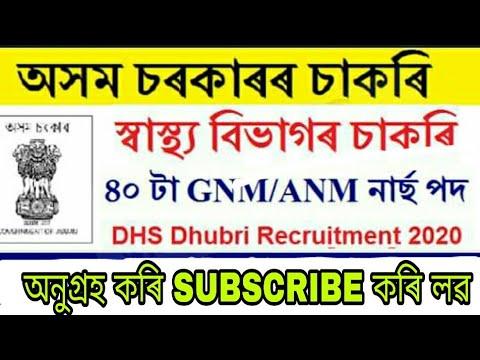 Health Services Assam Recuitment 2020 for 40 post. Assam ...
