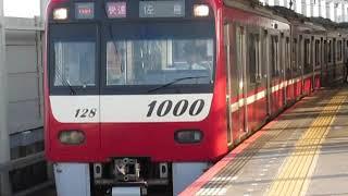 京急新1000形1121F青砥駅発車