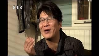 大好きな「NHK 小さな旅」2018年2月4日放送.