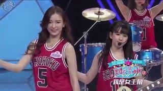 [Vietsub + Kara] SNH48 - Sekai Ga Owaru Made Wa Mp3