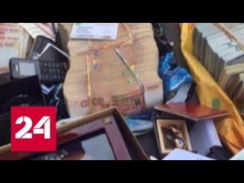 Адвокат Захарченко недосчитался денег своего клиента - Россия 24