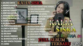 Download BEST KALIA SISKA Ft SKA 86  FULL ALBUM REGGAE